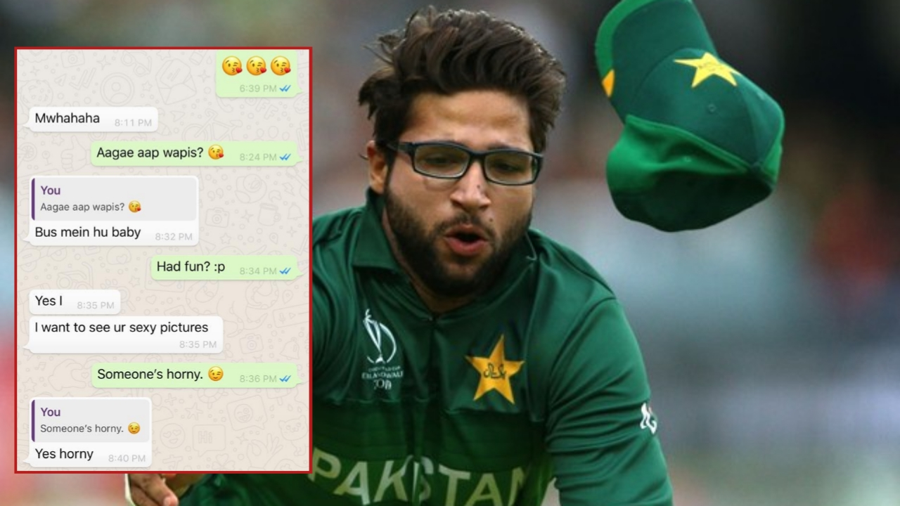Screenshots of the chat of Imam Ul haq wih multiple women leaked (Pic Source - Twitter)