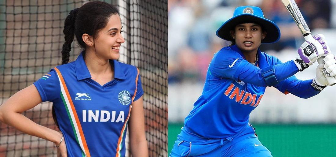 Taapsee Pannu Likely To Star In Mithali Raj's Biopic