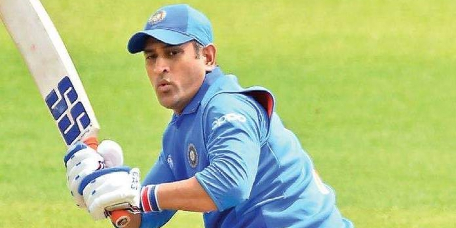 MS Dhoni To Finally Return To A Cricket Ground: Sources
