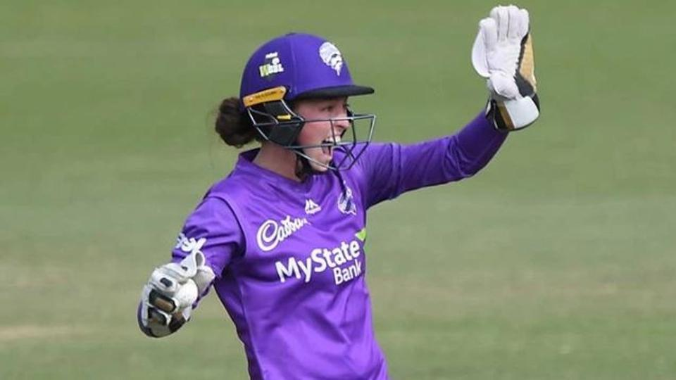 Australian Cricketer Emily Smith Gets Suspended For A Year