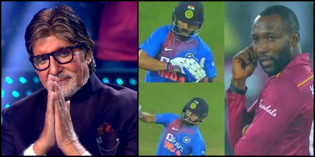 Amitabh Bachchan replied to Kohli after his reaction vs West Indies (Pic - Twitter)