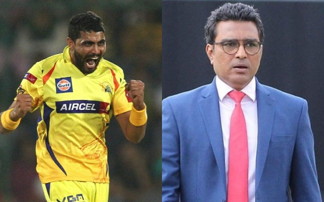 CSK Takes Sly Dig At Sanjay Manjrekar After His Ousting From BCCI Commentary Panel: Former Indian cricketer Sanjay Manjrekar recently has been removed by BCCI from their commentary panel.