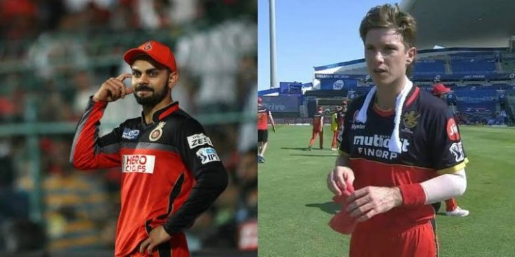 Royal Challengers Bangalore's Leg Spinner Adam Zampa thinks Indian Premier League (IPL) 2021 bio bubble is not secure.