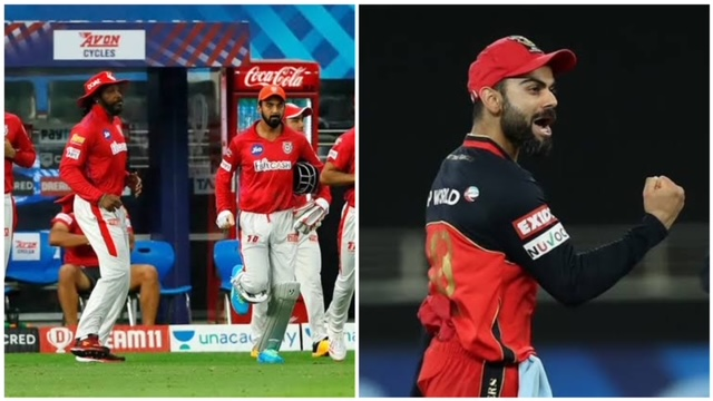 Punjab Kings and Royal Challengers Bangalore twitter banter leaves fans in splits as RCB has the last chuckle.