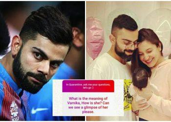 Virat Kohli was asked to show daughter Vamika's photo